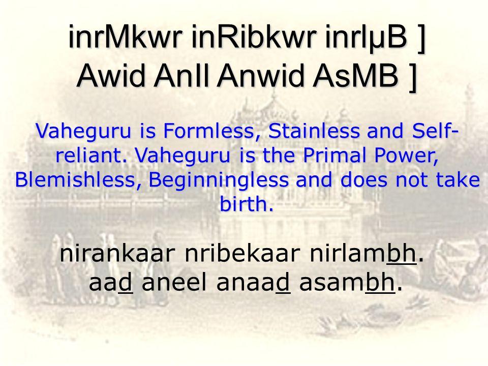 nirankaar nribekaar nirlambh. aad aneel anaad asambh.