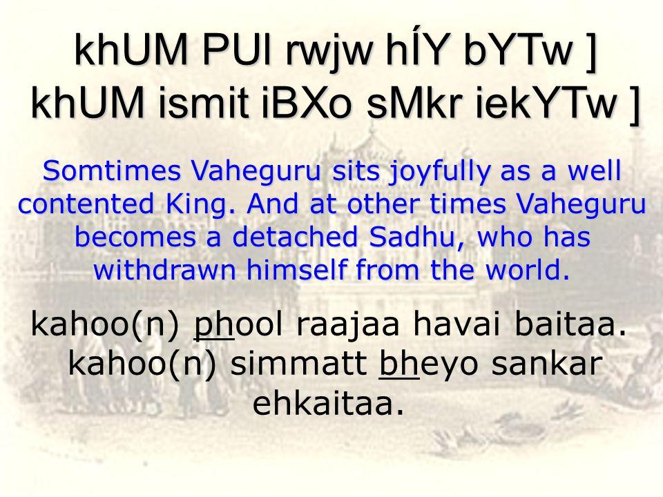 kahoo(n) phool raajaa havai baitaa. kahoo(n) simmatt bheyo sankar ehkaitaa.