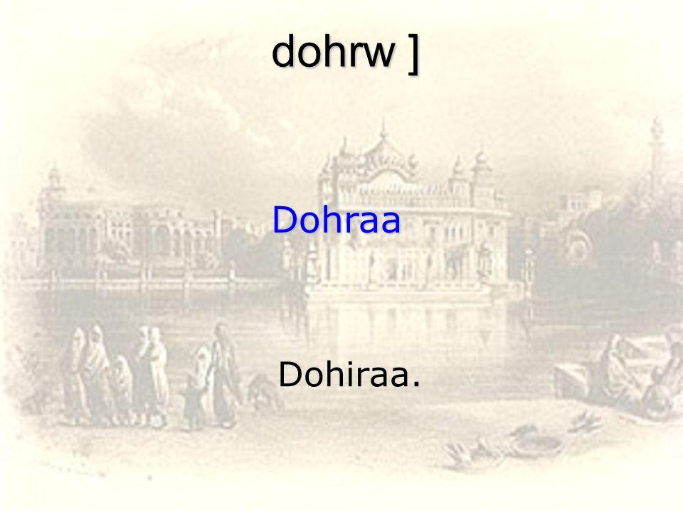 Dohiraa. dohrw ] Dohraa