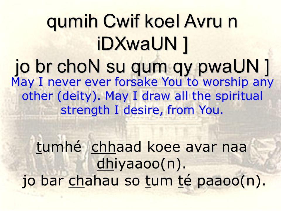 tumhé chhaad koee avar naa dhiyaaoo(n). jo bar chahau so tum té paaoo(n).