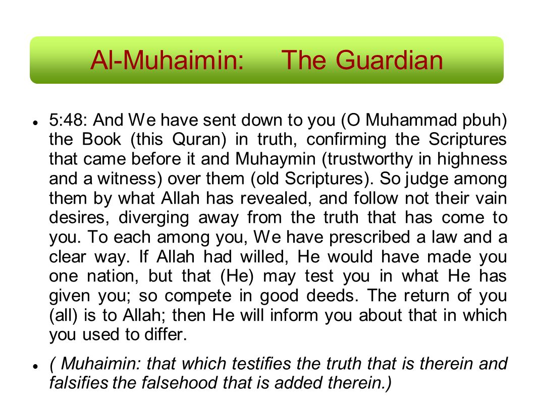 Al-Muhaimin:The Guardian 5:48: And We have sent down to you (O Muhammad pbuh) the Book (this Quran) in truth, confirming the Scriptures that came befo