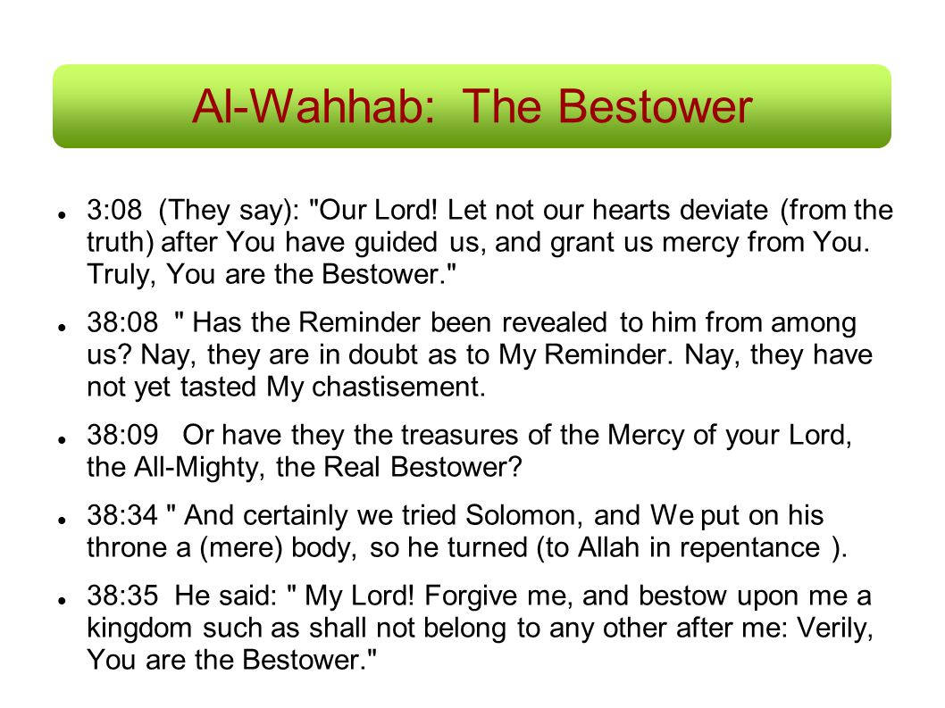 Al-Wahhab:The Bestower 3:08 (They say):