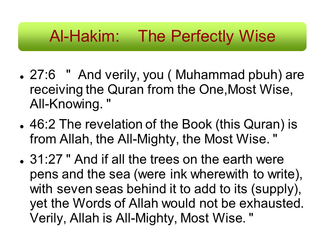 Al-Hakim:The Perfectly Wise 27:6