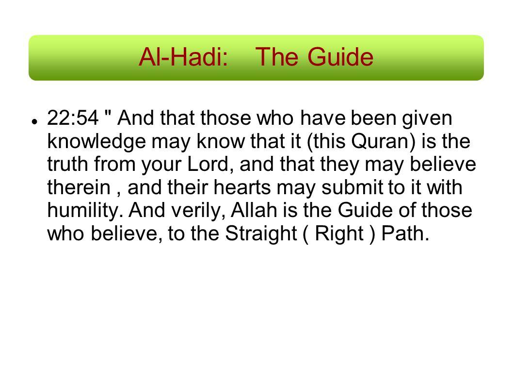 Al-Hadi:The Guide 22:54