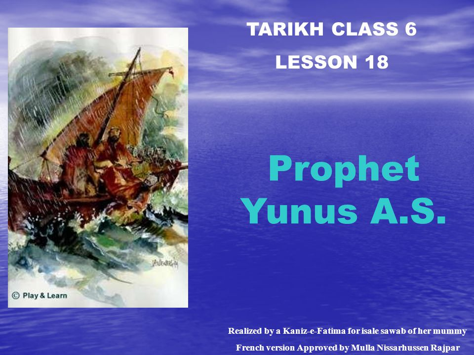 Meanwhile, Prophet Yunus (A) had gone a long distance and had reached the sea.