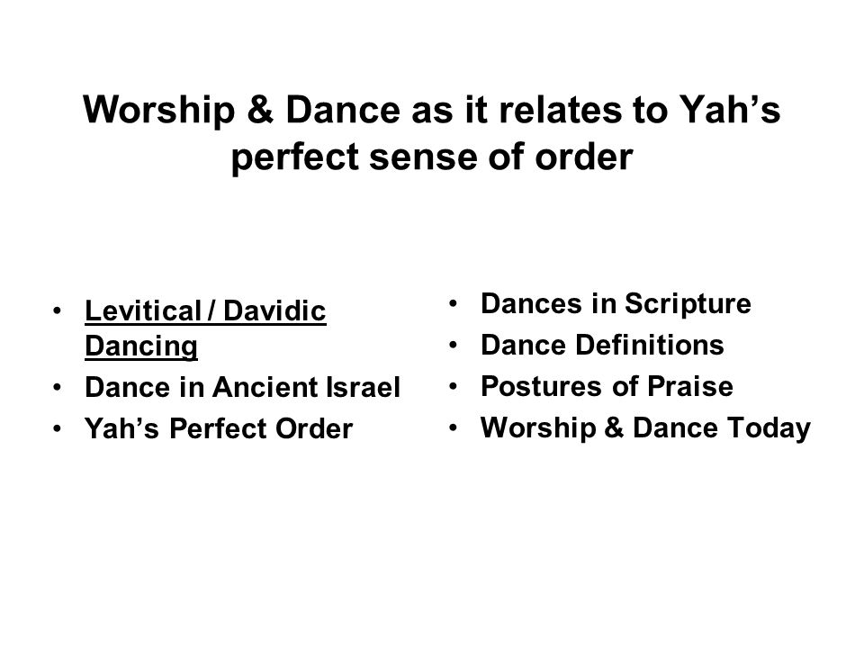 Yah has given each of us a talent or gift that He wants us to use to glorify Him or bring honor to His name.