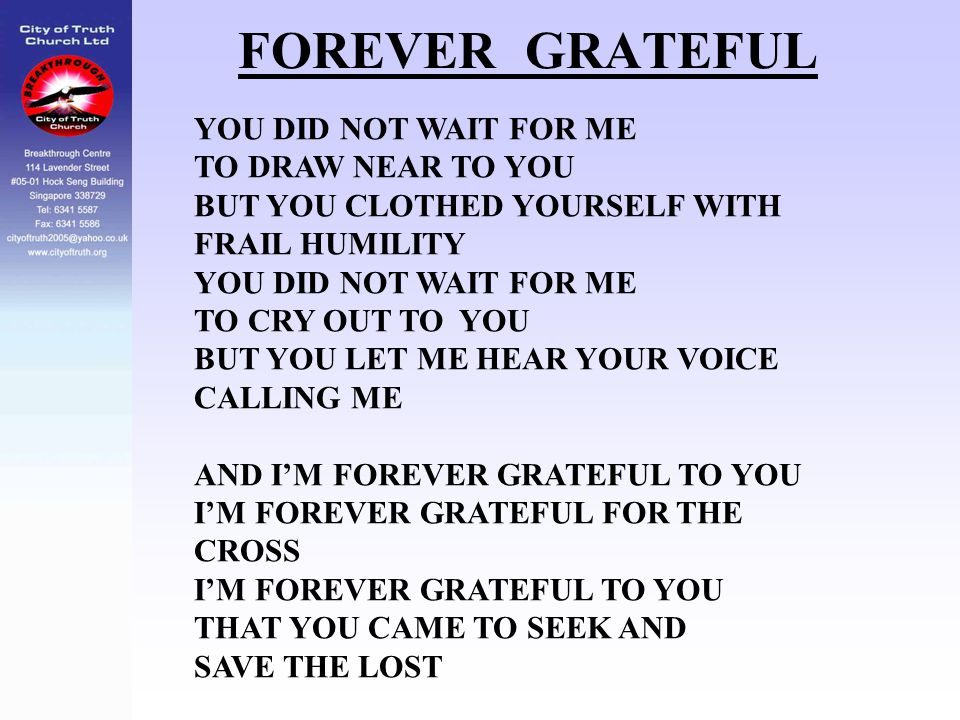 YOU DID NOT WAIT FOR ME TO DRAW NEAR TO YOU BUT YOU CLOTHED YOURSELF WITH FRAIL HUMILITY YOU DID NOT WAIT FOR ME TO CRY OUT TO YOU BUT YOU LET ME HEAR