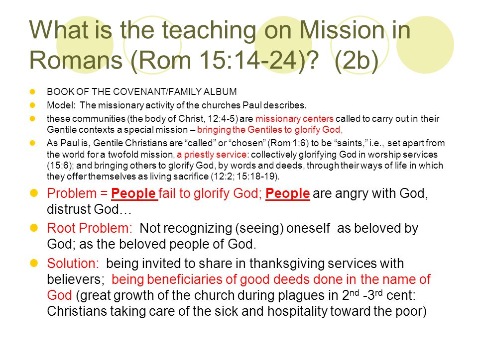 GBC: Forensic/Juridical/Theological Interpretations of Romans  METHOD: use philological historical-critical approaches to elucidate the theological argument of the letter  FOCUS: its theological argument, through which Paul conveyed to the Romans certain kinds of information—a theological knowledge— about the gospel he proclaimed; in a context where the guilt of individuals is prevalent, this theological argument can become the basis of a forensic teaching;