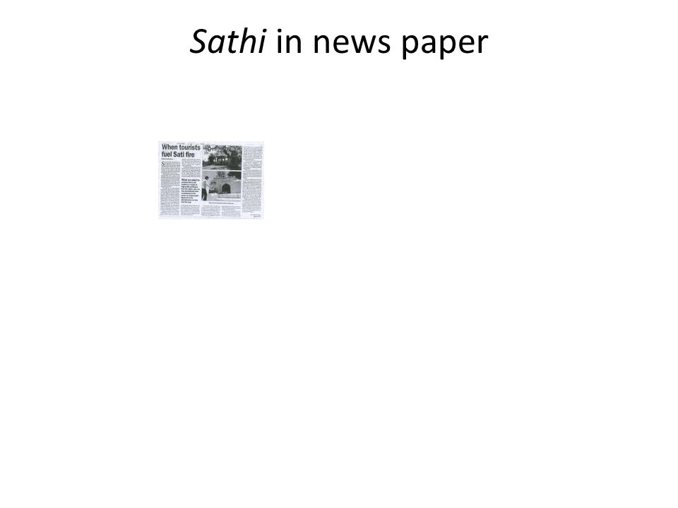 Sathi in news paper