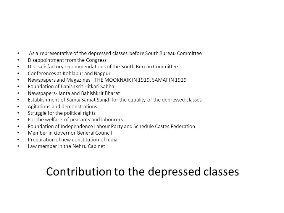 Contribution to the depressed classes As a representative of the depressed classes before South Bureau Committee Disappointment from the Congress Dis-