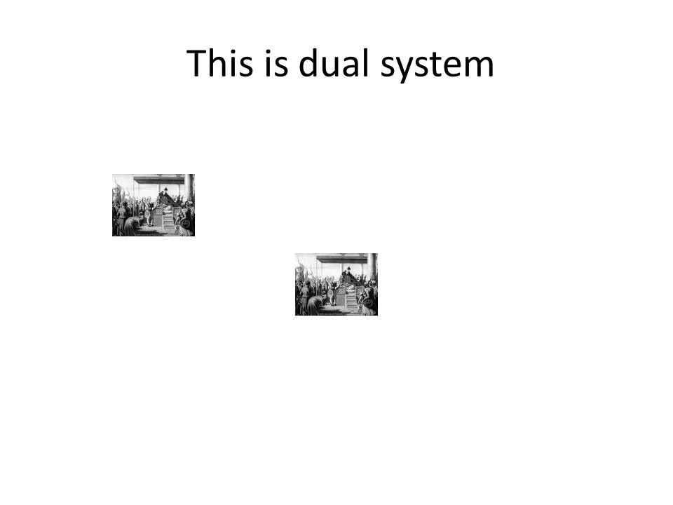 This is dual system