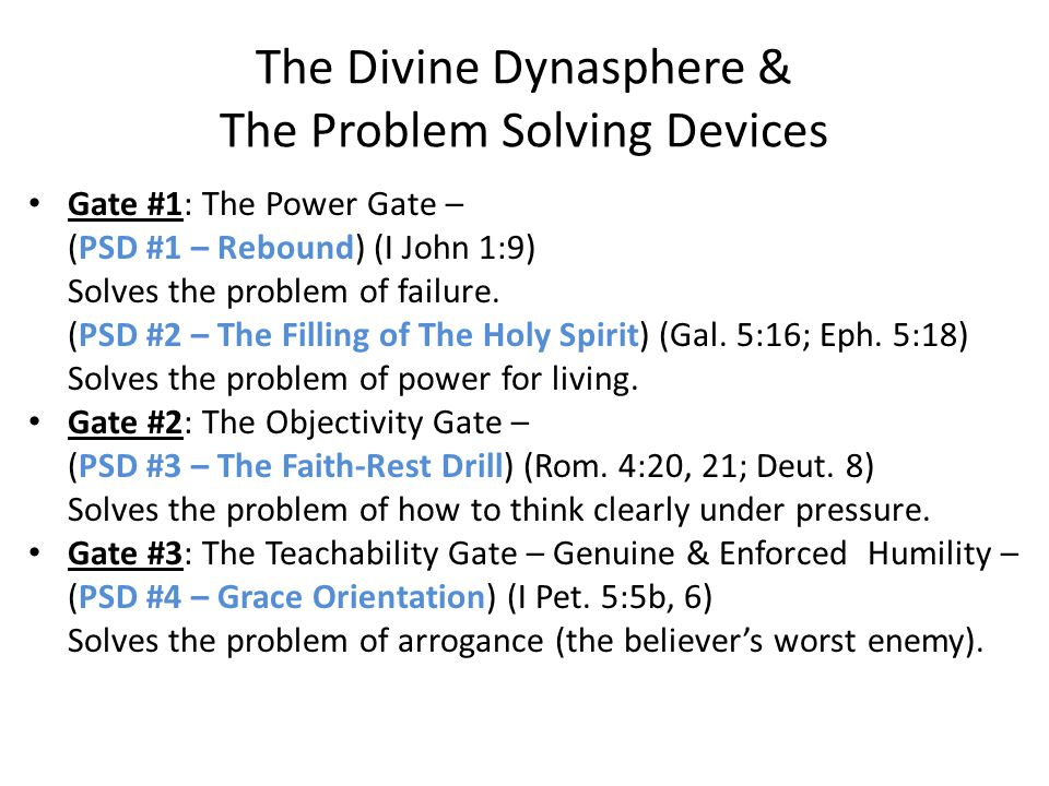 The Divine Dynasphere & The Problem Solving Devices Gate #1: The Power Gate – (PSD #1 – Rebound) (I John 1:9) Solves the problem of failure.