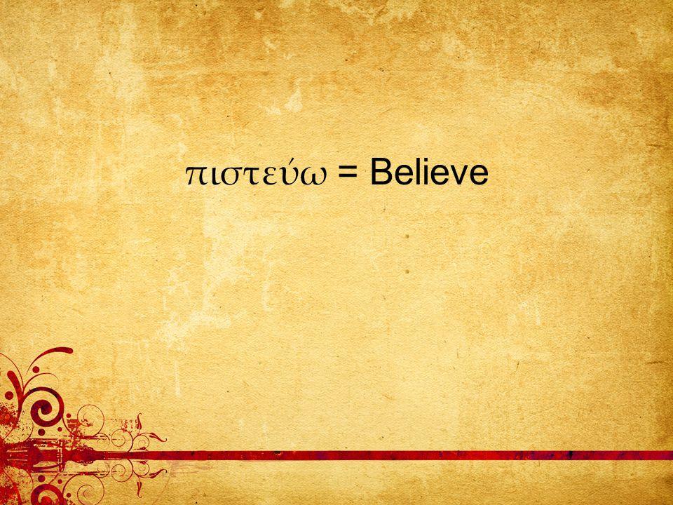 πιστεύω = Believe