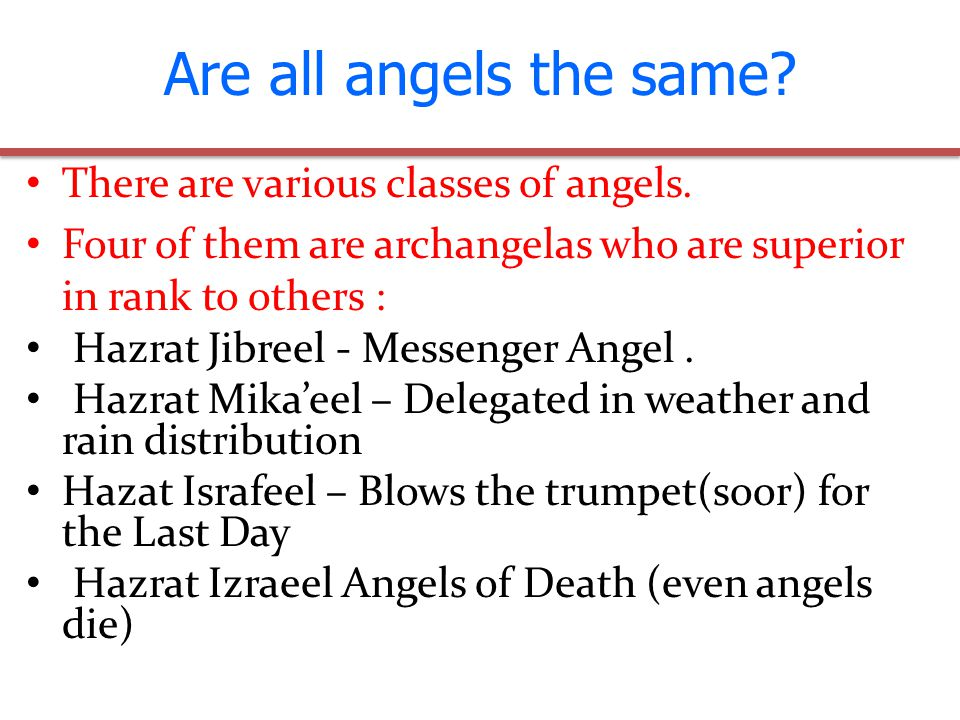 Are all angels the same.There are various classes of angels.