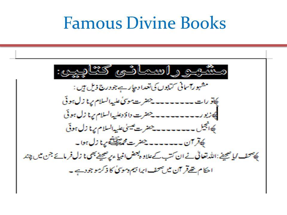 Famous Divine Books