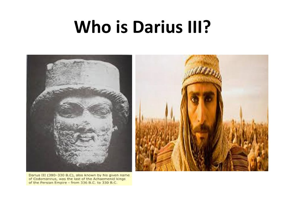 Who is Darius III?