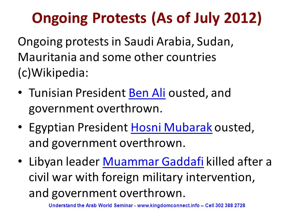 Ongoing Protests (As of July 2012) Tunisian President Ben Ali ousted, and government overthrown.Ben Ali Egyptian President Hosni Mubarak ousted, and g