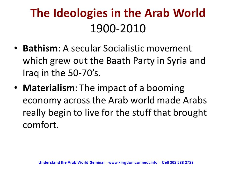 The Ideologies in the Arab World 1900-2010 Bathism: A secular Socialistic movement which grew out the Baath Party in Syria and Iraq in the 50-70's.