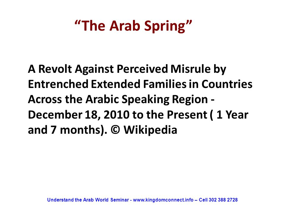 A Revolt Against Perceived Misrule by Entrenched Extended Families in Countries Across the Arabic Speaking Region - December 18, 2010 to the Present ( 1 Year and 7 months).