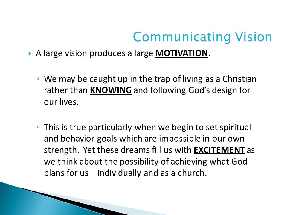  Capturing the vision of our Lord works a lot like our eyesight.