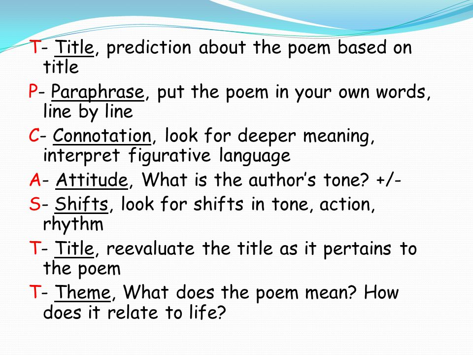 A Great Method for Analyzing Poetry!! TP-CASTT