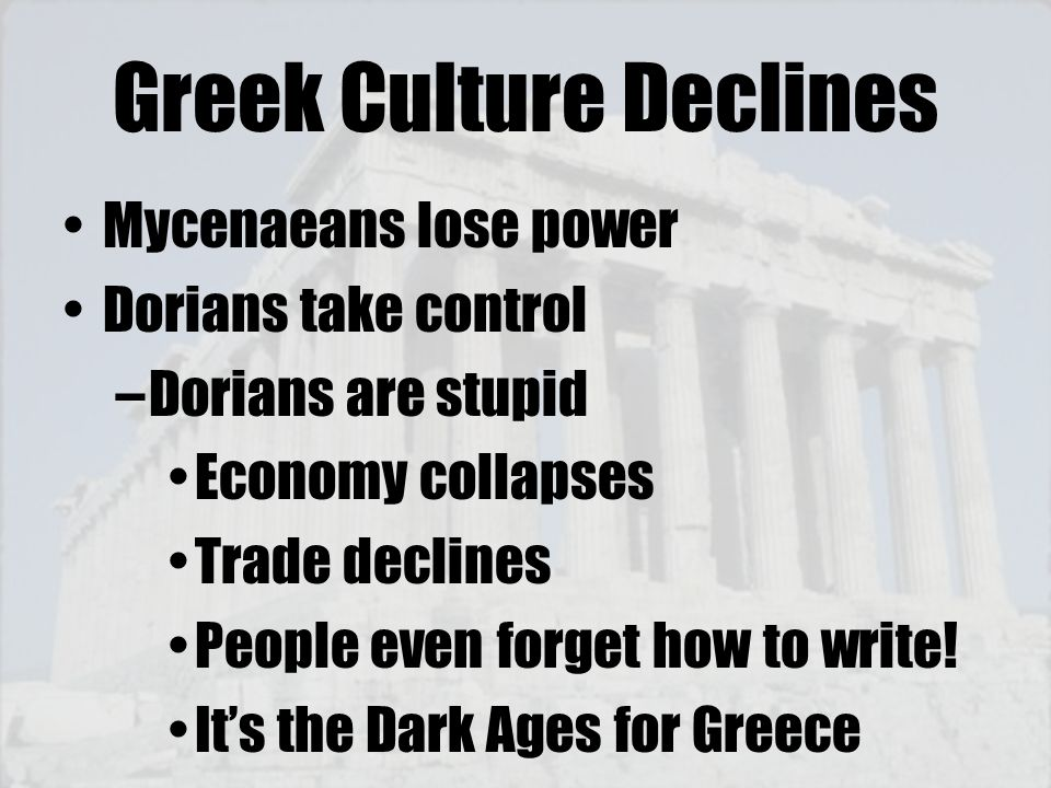 Athens Education –None for girls –Boys highly educated –Higher education available for wealthy