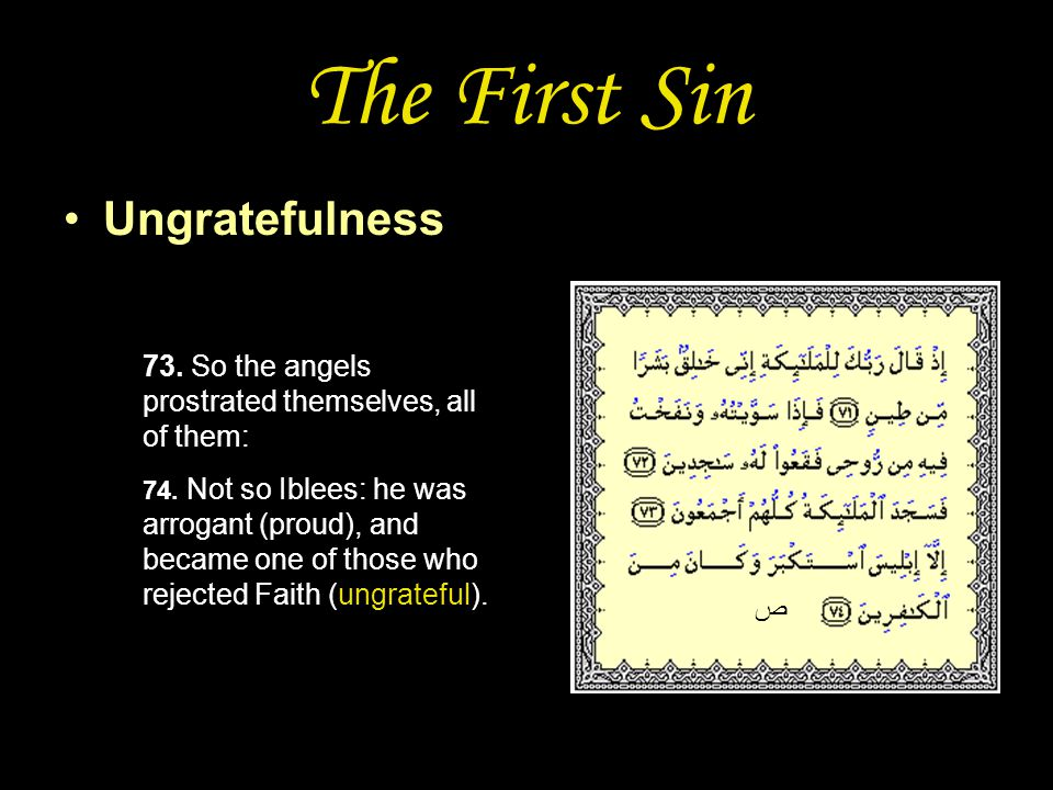 The First Sin Ungratefulness ص 73. So the angels prostrated themselves, all of them: 74.