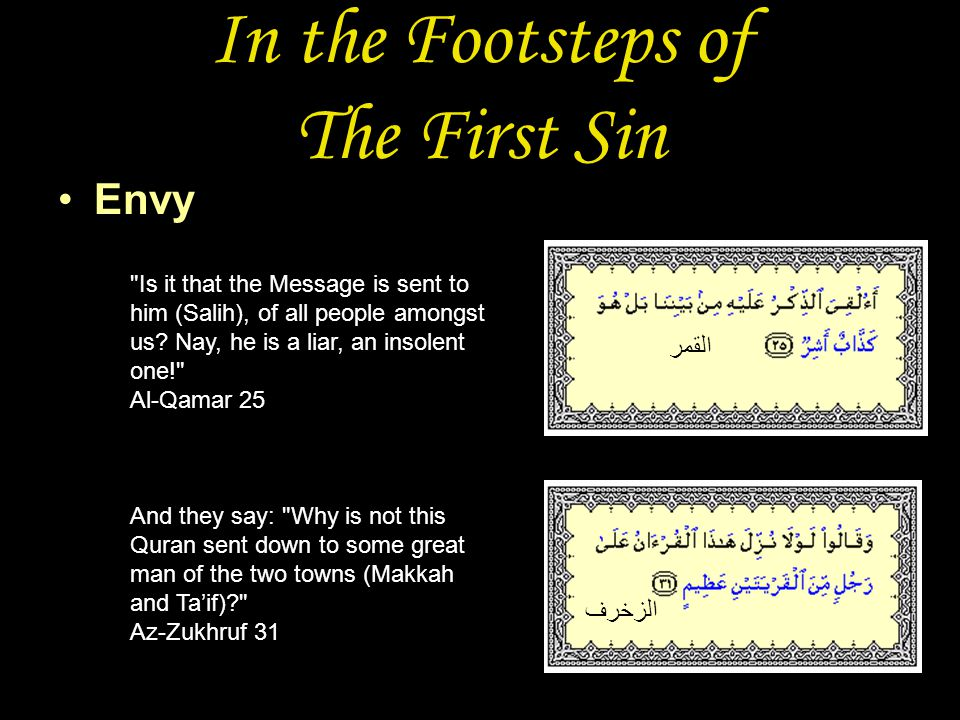 In the Footsteps of The First Sin Envy Is it that the Message is sent to him (Salih), of all people amongst us.