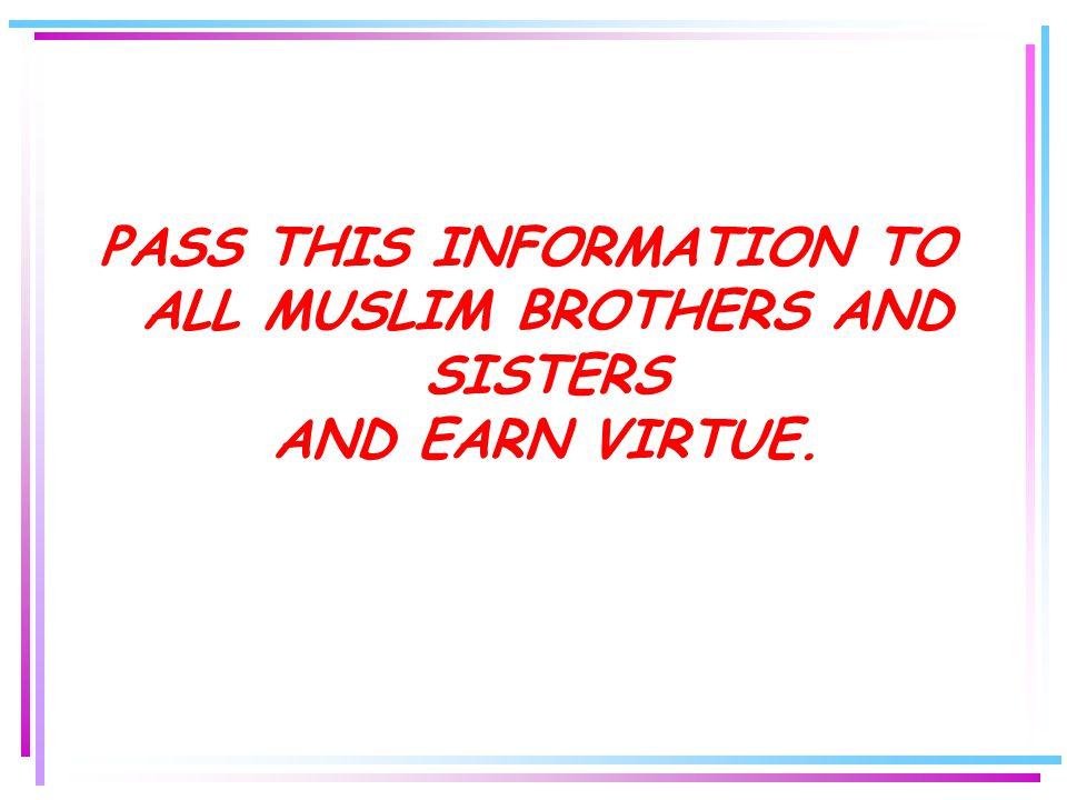 BENIFITS OF AAYATUL QURSI 1.