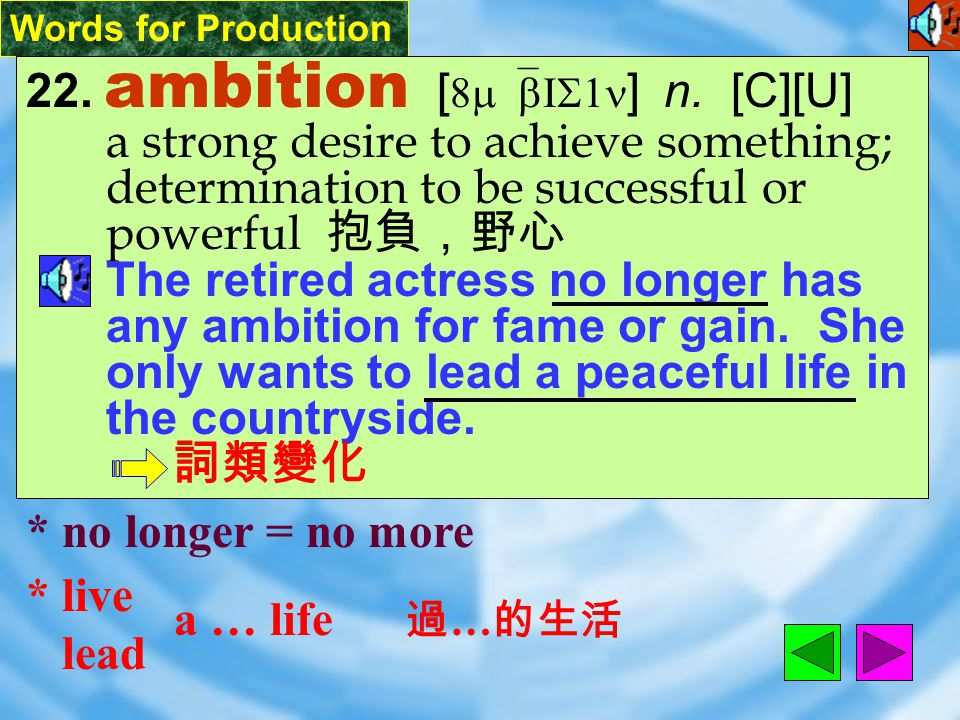 Words for Production 21. device [ dI`vaIs ] n.