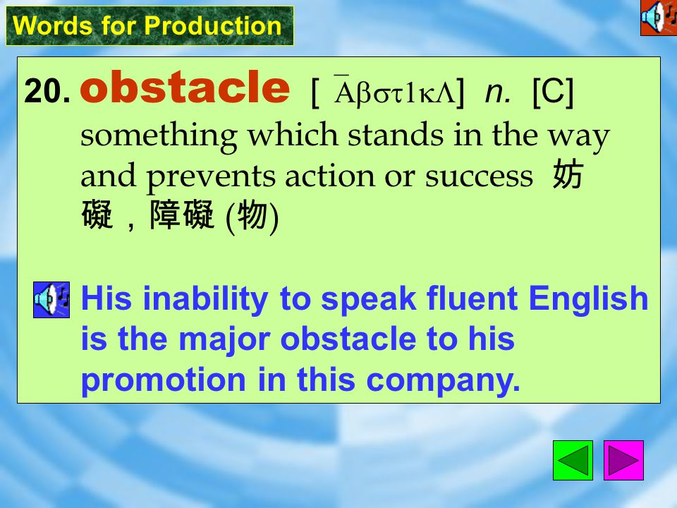 Words for Production 19. conquer [ `kA9k2 ] vt. to overcome something 克服 Many people cannot conquer their fear of flying. That's why they never go abr