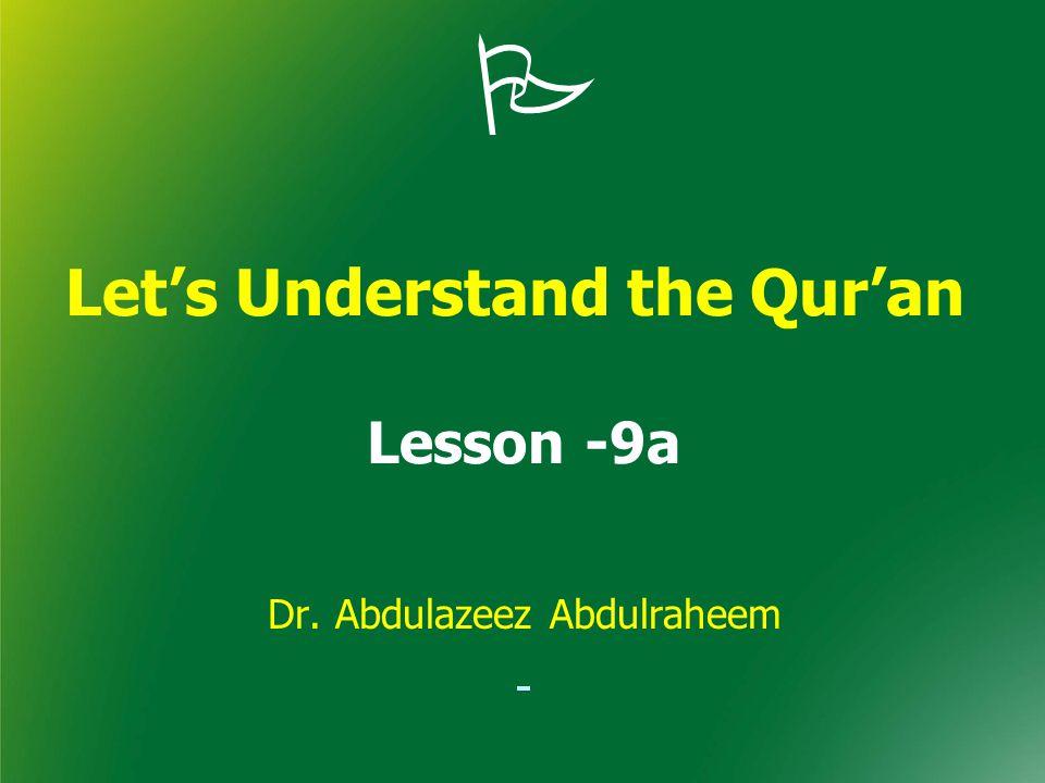  Let's Understand the Qur'an Lesson -9a Dr. Abdulazeez Abdulraheem