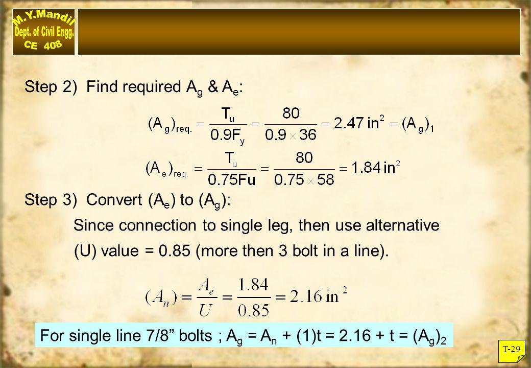 Step 4) Find required r min.