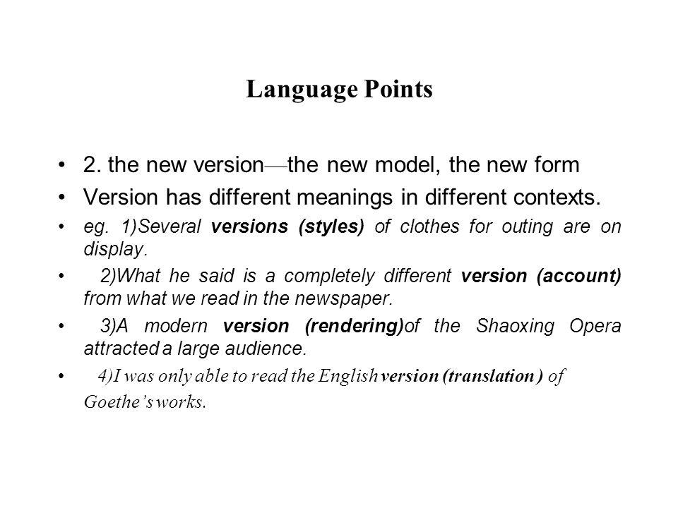 Language Points 2.