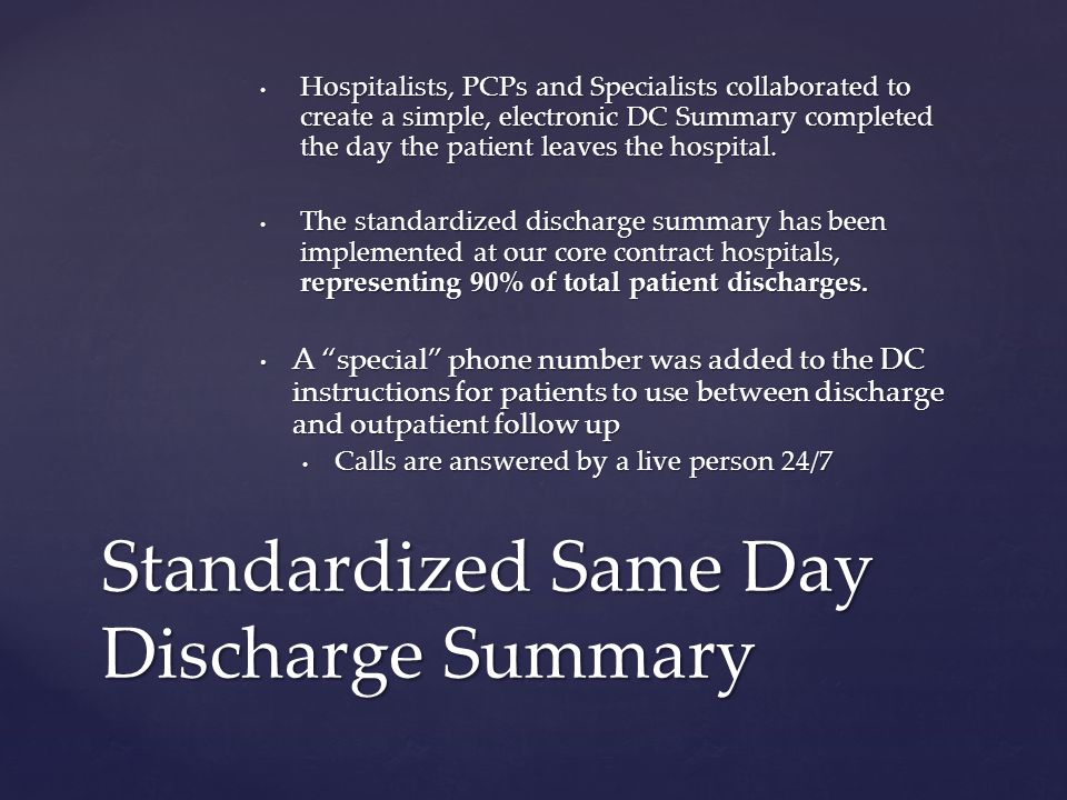 Hospitalists, PCPs and Specialists collaborated to create a simple, electronic DC Summary completed the day the patient leaves the hospital.