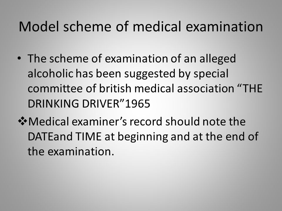 Model scheme of medical examination The scheme of examination of an alleged alcoholic has been suggested by special committee of british medical assoc