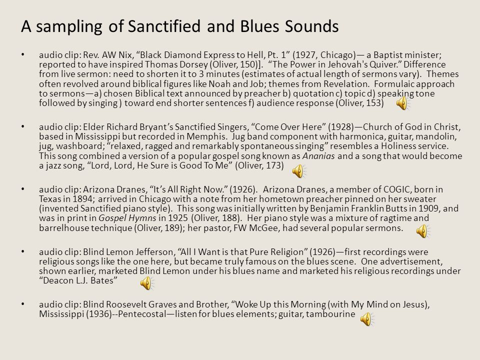 "A sampling of Sanctified and Blues Sounds audio clip: Rev. AW Nix, ""Black Diamond Express to Hell, Pt. 1"" (1927, Chicago)— a Baptist minister; reporte"