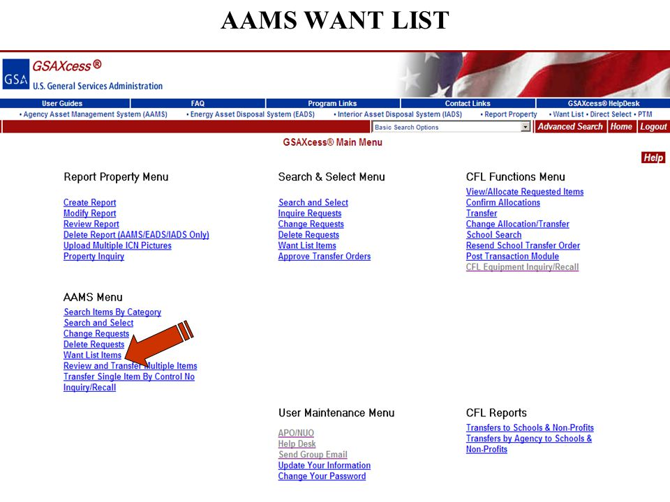 AAMS WANT LIST