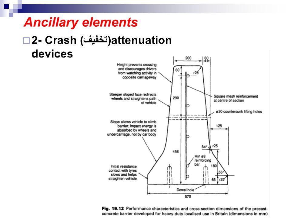  2- Crash (تخفيف)attenuation devices