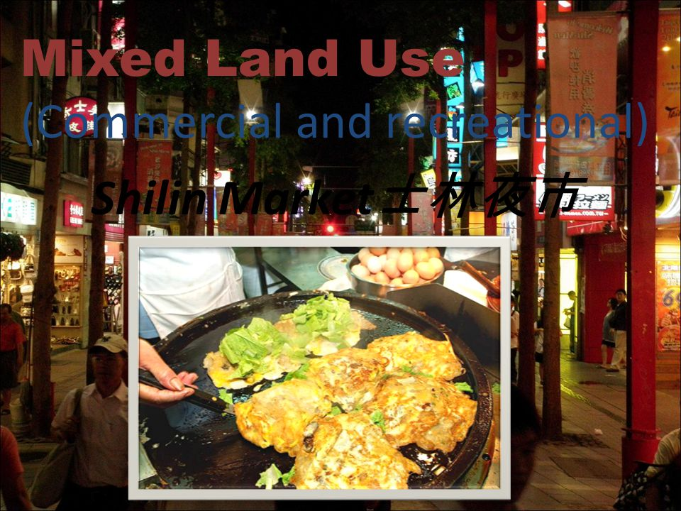Shilin Market 士林夜市 Mixed Land Use (Commercial and recreational)