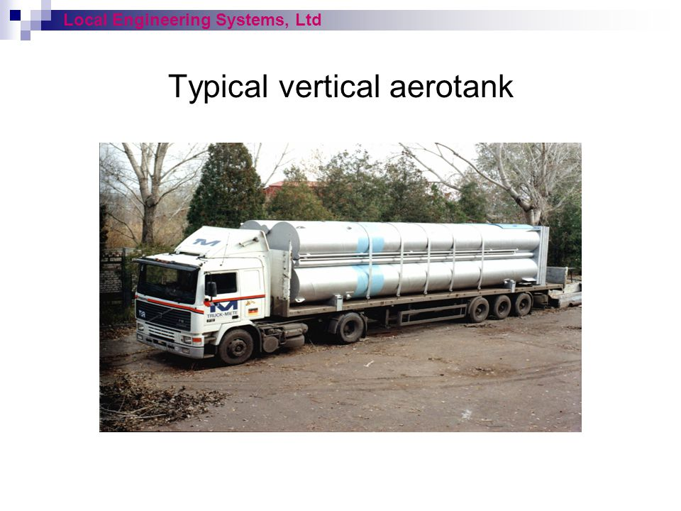 Typical vertical aerotank Local Engineering Systems, Ltd