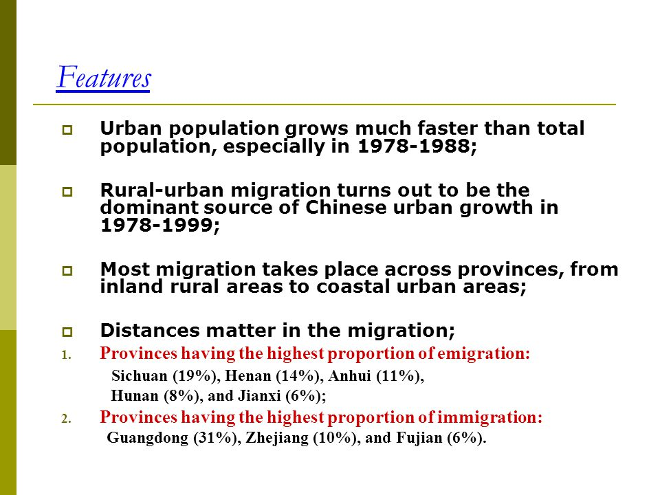 Features  Urban population grows much faster than total population, especially in 1978-1988;  Rural-urban migration turns out to be the dominant sou