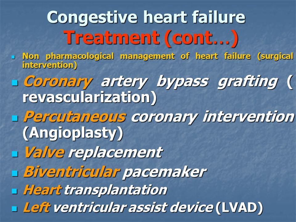 Non pharmacological management of heart failure (surgical intervention) Non pharmacological management of heart failure (surgical intervention) Corona