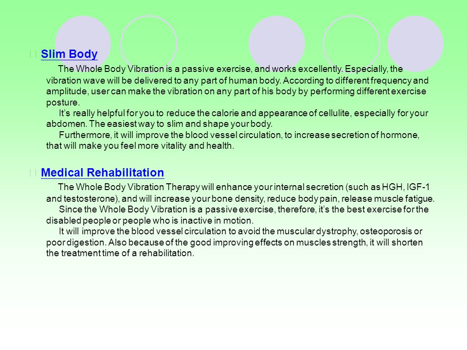 ※ Slim Body The Whole Body Vibration is a passive exercise, and works excellently.
