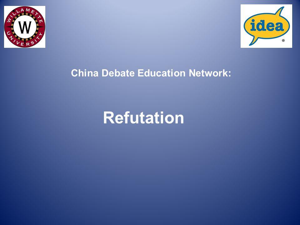 Refutation China Debate Education Network: