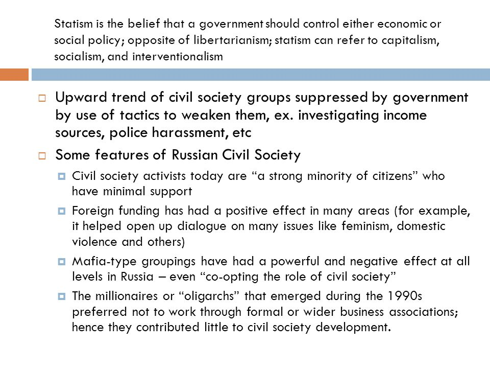  Upward trend of civil society groups suppressed by government by use of tactics to weaken them, ex.