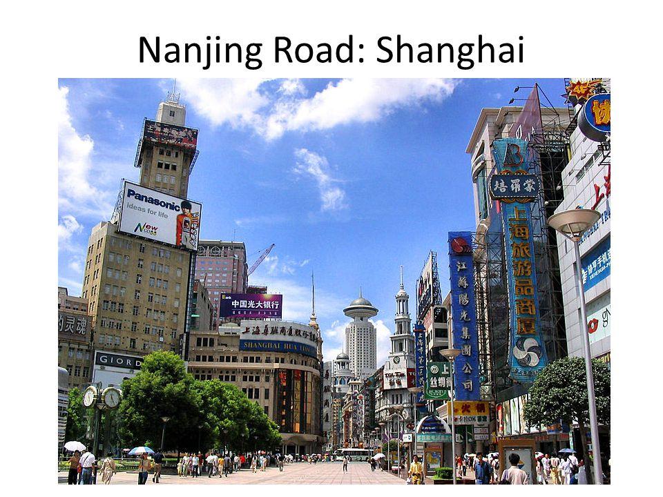 Nanjing Road: Shanghai