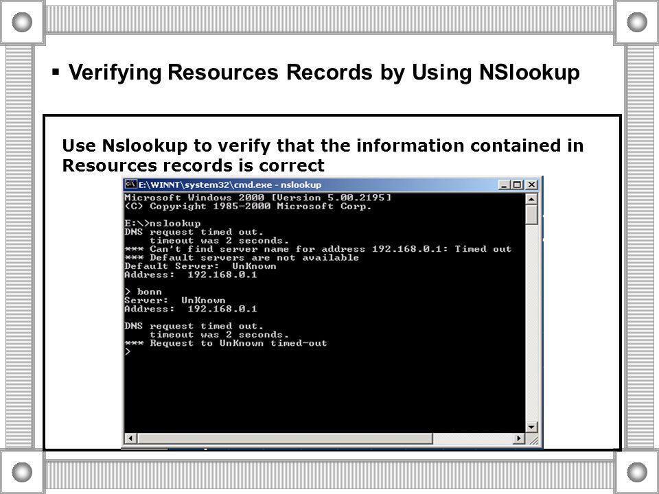  Monitoring DNS Servers
