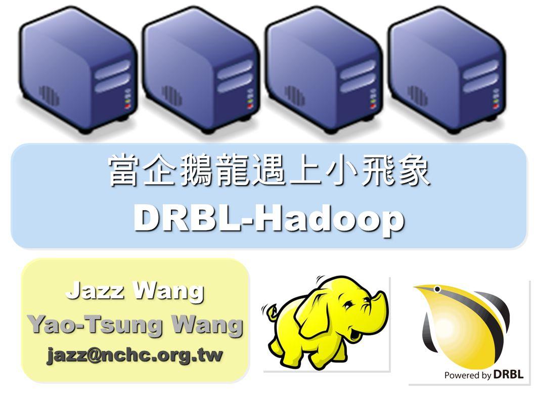 當企鵝龍遇上小飛象DRBL-Hadoop當企鵝龍遇上小飛象DRBL-Hadoop Jazz Wang Yao-Tsung Wang jazz@nchc.org.tw Jazz Wang Yao-Tsung Wang jazz@nchc.org.tw