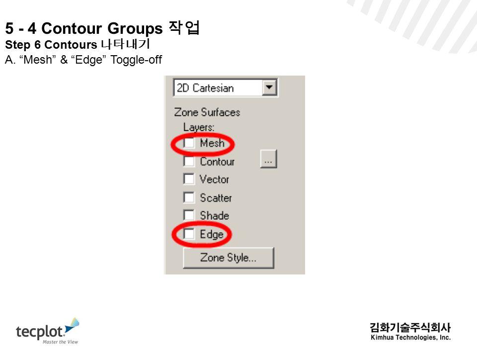 5 - 4 Contour Groups 작업 Step 6 Contours 나타내기 A. Mesh & Edge Toggle-off